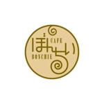 onthegreenさんのカフェインレスコーヒーショップ「カフェぼんちぃ」のロゴへの提案