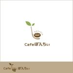 smoke-smokeさんのカフェインレスコーヒーショップ「カフェぼんちぃ」のロゴへの提案