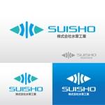 北海道 水道工事業者 企業ロゴへの提案