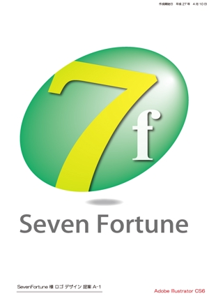 ayatarou1999さんのセブンイレブン運営会社「セブンフォーチュン」のロゴへの提案