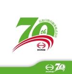 hiko-kzさんの広島日野自動車株式会社の70周年記念ロゴ作成への提案