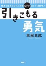 akima05さんの本の表紙、カバーデザインへの提案