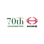 ysgou3さんの広島日野自動車株式会社の70周年記念ロゴ作成への提案