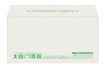 pastasukiさんの病院の封筒の制作への提案