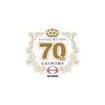 uk31さんの広島日野自動車株式会社の70周年記念ロゴ作成への提案