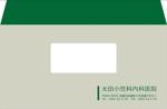 n_design_studioさんの病院の封筒の制作への提案