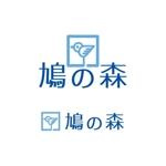 行政書士法人の事務所通信(事務所新聞)「鳩の森」のロゴへの提案