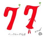 soho8022さんのセブンイレブン運営会社「セブンフォーチュン」のロゴへの提案