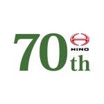 hightouch55さんの広島日野自動車株式会社の70周年記念ロゴ作成への提案