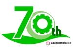 plydressさんの広島日野自動車株式会社の70周年記念ロゴ作成への提案