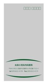 6dg_fumiさんの病院の封筒の制作への提案
