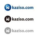 ウェブサイト ドメインのロゴへの提案
