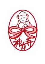 幸せをお祈りするお寺「神力寺」のロゴ への提案