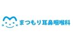 placer_designさんの新規開業「耳鼻咽喉科クリニック」のロゴへの提案