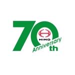 atomgraさんの広島日野自動車株式会社の70周年記念ロゴ作成への提案