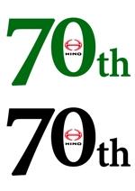 ttsoulさんの広島日野自動車株式会社の70周年記念ロゴ作成への提案