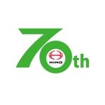 nanoさんの広島日野自動車株式会社の70周年記念ロゴ作成への提案
