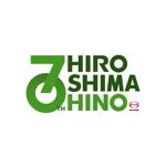 ts05さんの広島日野自動車株式会社の70周年記念ロゴ作成への提案