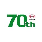 Eye4Uさんの広島日野自動車株式会社の70周年記念ロゴ作成への提案