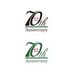 idw_さんの広島日野自動車株式会社の70周年記念ロゴ作成への提案