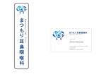 marukeiさんの新規開業「耳鼻咽喉科クリニック」のロゴへの提案