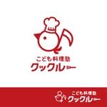 こども料理塾「クックルー」のロゴデザインへの提案