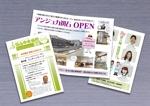 mobataさんの総合病院「流山中央病院」の広報誌への提案