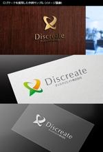 kinryuzanさんの音楽分野でのベンチャー起業、ディスクリエイト株式会社のロゴ作成への提案