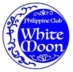 フィリピンクラブ「White Moon」のロゴへの提案