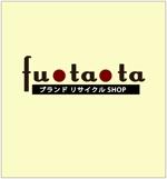 hituziga111さんのブランドアパレルリユースSHOP「fu・ta・ta」のロゴデザインへの提案