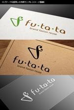 kinryuzanさんのブランドアパレルリユースSHOP「fu・ta・ta」のロゴデザインへの提案