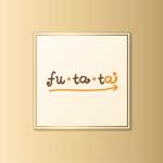 Doing1248さんのブランドアパレルリユースSHOP「fu・ta・ta」のロゴデザインへの提案
