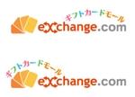 catfishさんの「ギフトカードモールexchange.com」のロゴ作成への提案