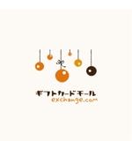 serihanaさんの「ギフトカードモールexchange.com」のロゴ作成への提案