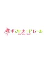 uejiさんの「ギフトカードモールexchange.com」のロゴ作成への提案