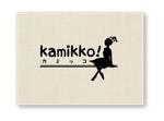 i_noccoさんのヘアアクセサリーWebショップ(kamikko!カミッコ)のロゴ制作をお願いいたします!シンプルな北欧系でへの提案