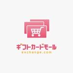 mikejiさんの「ギフトカードモールexchange.com」のロゴ作成への提案