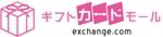 fripさんの「ギフトカードモールexchange.com」のロゴ作成への提案
