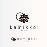 mogurintai7さんのヘアアクセサリーWebショップ(kamikko!カミッコ)のロゴ制作をお願いいたします!シンプルな北欧系でへの提案