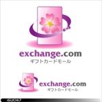 iguchi7さんの「ギフトカードモールexchange.com」のロゴ作成への提案