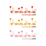 n3n3さんの「ギフトカードモールexchange.com」のロゴ作成への提案