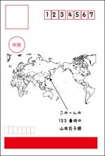 Kobav3さんの年賀状【おもしろい宛名面】デザイン募集への提案