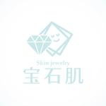 shigeoさんの「宝石肌 (Skin jewelry)」のロゴ作成への提案