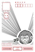 PYPKさんの年賀状【おもしろい宛名面】デザイン募集への提案