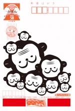 MiibooMiihooさんの年賀状【おもしろい宛名面】デザイン募集への提案