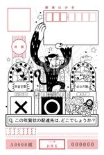 umikunさんの年賀状【おもしろい宛名面】デザイン募集への提案