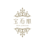 saracaさんの「宝石肌 (Skin jewelry)」のロゴ作成への提案