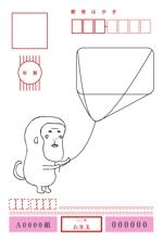 kiyopu_さんの年賀状【おもしろい宛名面】デザイン募集への提案