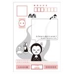 miki_mさんの年賀状【おもしろい宛名面】デザイン募集への提案