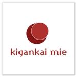 kenken7さんの社会医療法人「帰巖会みえ病院」のロゴへの提案